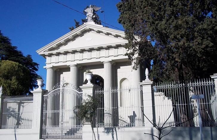 Museo de la Perpetuidad